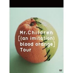 新品 送料無料 DVD Mr.Children an imitation blood orange ...
