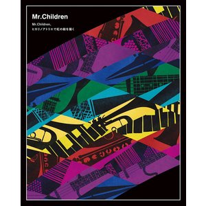 1802 新品送料無料 Mr.Children Live &...