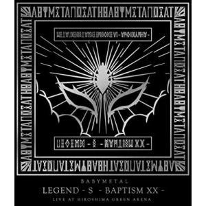 ネコポス発送 BABYMETAL Blu-ray ブルーレイ LEGEND - S - BAPTISM XX - LIVE AT HIROSHIMA GREEN ARENA ベビーメタル ベビメタ PR|red-monkey