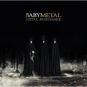 BABYMETAL METAL CD+DVD RESISTANCE 初回生産限定盤 ベビーメタル ベ...
