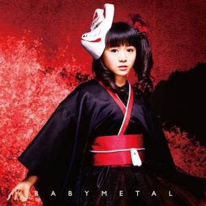 送料無料 メギツネ」 ネ盤 初回生産限定盤CD+DVD Single CD+DVD BABYMETAL PR|red-monkey