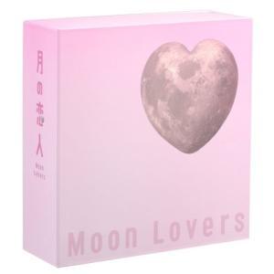 m  新品送料無料   月の恋人〜Moon Lovers〜 ...