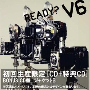 新品 廃盤 送料無料 V6 READY? 初回生産限定盤 BONUS CD盤 ジャケットB PR|red-monkey