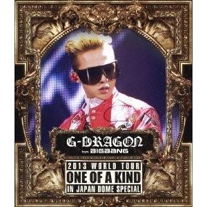新品 送料無料 訳あり G-DRAGON 2013 WORLD TOUR ~ONE OF A KIND~ IN JAPAN DOME SPECIAL (Blu-ray ブルーレイ2枚組) G-DRAGON (from BIGBANG)|red-monkey