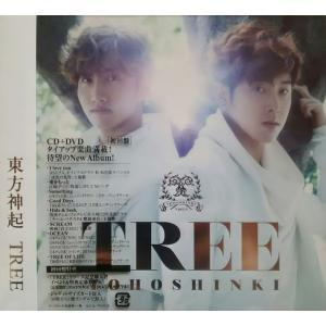 東方神起 TREE (ALBUM+DVD) (Type-A) CD+DVD 初回盤 PR|red-monkey