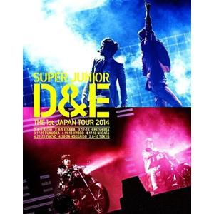 新品 SUPER JUNIOR DONGHAE & EUNHYUK 2Blu-ray ブルーレイ SUPER JUNIOR D&E THE 1st JAPAN TOUR 2014 初回生産限定盤 PR|red-monkey