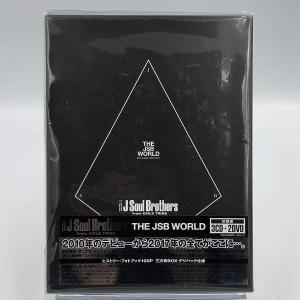 送料無料 三代目 J Soul Brothers from EXILE TRIBE 3CD+2DVD THE JSB WORLD 初回限定BOX&フォトブック100P仕様 BEST PR