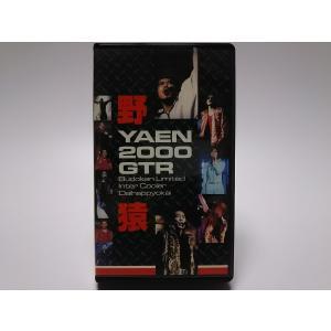 (USED品/中古品) 野猿 VHS YAEN 2000GTR Budokan Inter Cool...