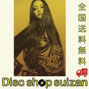 送料無料 安室奈美恵 DVD namie amuro BEST tour Live Style 2006 エイベ 1905
