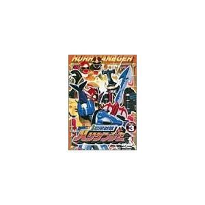 新品 送料無料 忍風戦隊ハリケンジャー Vol.3  DVD|red-monkey