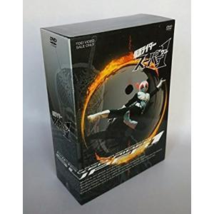 CO (USED品/中古品) 仮面ライダースーパー1 VOL.1 DVD 初回生産限定全巻収納BOX付 高杉俊介 PR|red-monkey