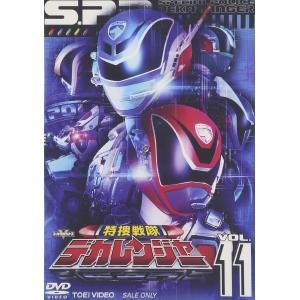 新品 送料無料 特捜戦隊デカレンジャー VOL.11 DVD 載寧龍二 1803|red-monkey