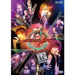 新品 送料無料 MASKED RIDER KIVA X'mas LIVE & SHOW HOLY FANG PARTY DVD 康史 武田航平 東映ビデオ PR|red-monkey