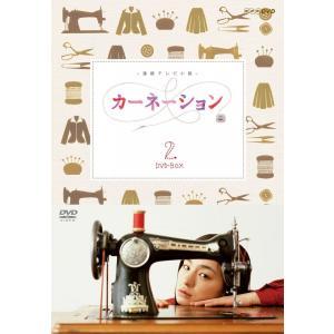 m  新品送料無料   カーネーション 完全版 DVD-BO...