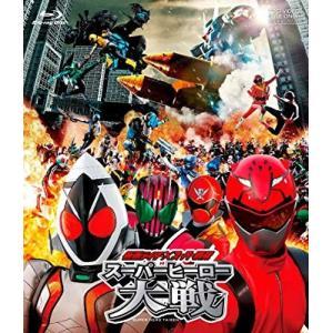 新品 送料無料 仮面ライダー×スーパー戦隊 スーパーヒーロー大戦 Blu-ray ブルーレイ 価格1|red-monkey