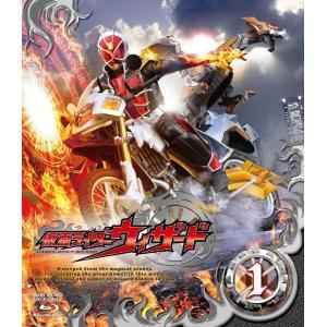 新品 送料無料 仮面ライダーウィザード VOL.1 Blu-ray ブルーレイ 価格1|red-monkey
