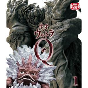 送料無料 ネオ・ウルトラQ VOL.1  Blu-ray  田辺誠一 高梨臨 石井岳龍 (監督), 田口清隆 (監督)|red-monkey