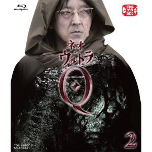 新品送料無料    ネオ・ウルトラQ VOL.2 [Blu-...