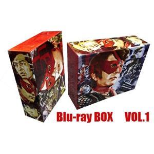 送料無料 仮面の忍者 赤影 東映(期間限定) Blu-ray BOX VOL.1 (初回生産限定) 坂口祐三郎 金子吉延 PR|red-monkey