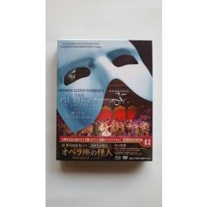 オペラ座の怪人 25周年記念公演 in ロンドン 豪華BOXセット 初回生産限定 Blu-ray ラミン・カリムルー シエラ・ボーゲス PR|red-monkey