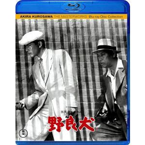 新品 送料無料 野良犬 Blu-ray ブルーレイ 三船敏郎 志村喬 黒澤明 (監督) 1807