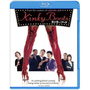 廃盤 キンキー・ブーツ Blu-ray ジョエル・エドガートン キウェテル・イジョフォー キンキーブーツ PR