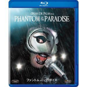 送料無料 ファントム・オブ・パラダイス Blu-ray|red-monkey