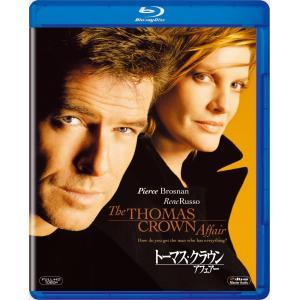 送料無料 トーマス・クラウン・アフェアー Blu-ray