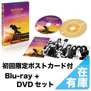 新品 初回盤&特典コースター付 Queen 映画 ボヘミアン・ラプソディ Blu-ray(ブルーレイ...