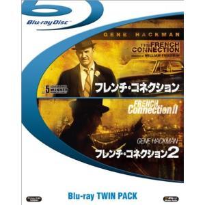 新品 送料無料 「フレンチ・コネクション」+「フレンチ・コネクション2」(初回生産限定)  Blu-...