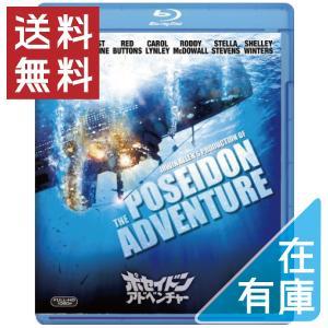新品 2点以上で送料無料 ポセイドン・アドベンチャー Blu-ray ブルーレイ PR