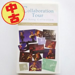 (USED品/中古品) Yasuhisa Soga & Kazutaka Ishii VHS Collaboration Tour Our Song Collection 曾我泰久 THE good-bye ビデオ PR|red-monkey