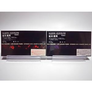 新品 吉川晃司 VHS 2本セット KOJI KIKKAWA LIVE GOLDEN YEARS EXPANDED 0015 GIGANTIC 2DAYS LIVE Vol.1 Vol.2 ビデオ PR red-monkey