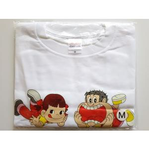 Peko Chan ×GariGarikun コラボTシャツ Peko & GARI ペコちゃん ガ...