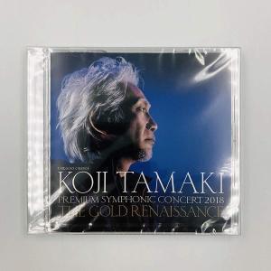 新品 玉置浩二 DVD KOJI TAMAKI PREMIUM SYMPHONIC CONCERT 2018 THE GOLD RENAISSANCE 安全地帯 PR|red-monkey