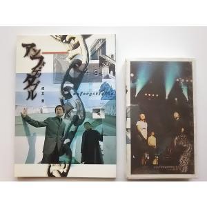 新品 演劇集団キャラメルボックス アンフォゲッタブル VHS+パンフレット ビデオ PR red-monkey