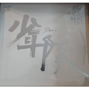 少年隊 35th Anniversary BEST(5CD+7DVD)+PLAYZONE BOX 1986-2008(22DVD) 特製BOX付き 完全受注生産限定盤 PR|red-monkey