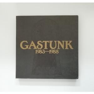(USED品/中古品) GASTUNK BOX レコード ガスタンク インディーズ PR