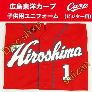 ※商品サイズ確認の為、一度開封しております。  ※参考画像は「背番号1番:鈴木誠也選手」です。  在...