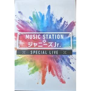 MUSIC STATION×ジャニーズJr. スペシャルLIVE 2DVD 完全受注生産販売品 Mステ PR|red-monkey