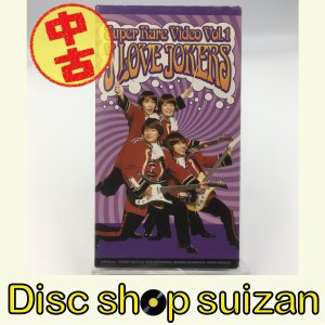 (USED品/中古品) 曾我泰久 Super Rare Video Vol.1 I LOVE JOKERS Yasuhisa Soga VHS ビデオ PR|red-monkey