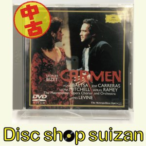 (USED品/中古品) ビゼー カルメン アグネス・バルツァ ホセ・カレーラス  歌劇 DVD PR