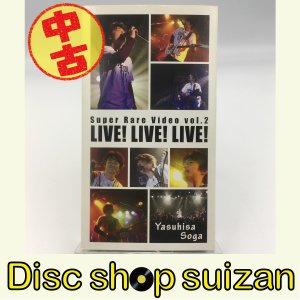 (USED品/中古品) 曾我泰久 VHS Super Rare Video Vol.2 LIVE LIVE LIVE Yasuhisa Soga THE good-bye ザ・グッバイ ビデオ PR|red-monkey
