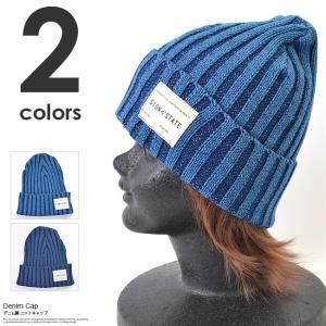 ニット帽 メンズ 帽子 レディース ニットキャップ 春夏 サマーニット帽 おしゃれ デニム インディゴブルー 青 メール便|red-one