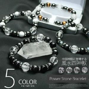天然石 パワーストーン ブレスレット メンズ ブレス 水晶 ...