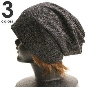 ■商品名■ 2wayニット帽  ■カラー■ ブラック グレー チャコール  ■商品コード■ ri-0...