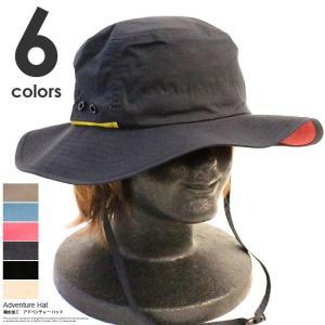 アドベンチャーハット メンズ レディース 帽子 ぼうし 撥水加工 UV対策 アウトドア フェス キャンプ 登山 人気|red-one