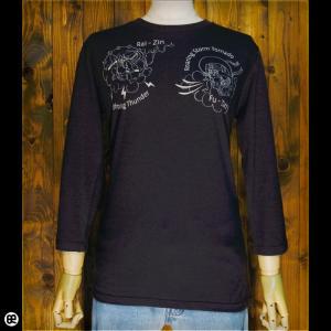 7分袖Tシャツ メンズ レディース 長袖 Tシャツ 風神雷神 スミクロ|redbros