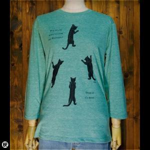 7分袖Tシャツ メンズ レディース 長袖 Tシャツ 猫クライマー2 ヘザーグリーン|redbros
