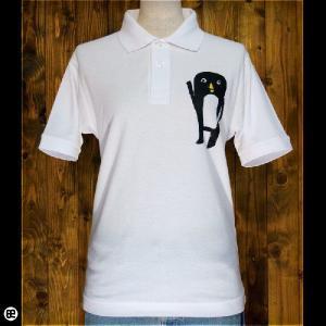 ポロシャツ/メンズ/レディース/5.3oz速乾ポロ : ぺんた : ホワイト|redbros